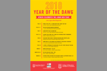 2018: The Year of the Dawg
